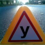 Школы безопасного вождения